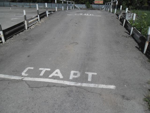 автодром2