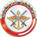 dosaaf-logo-1